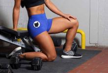 APS Fitness Line